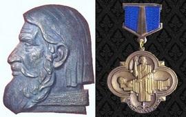 Мхитар Гераци - Армянский врачеватель XII века