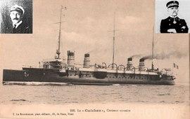 """На фото французский корабль """"Гишен"""""""