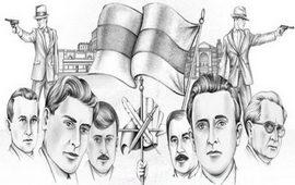 Армянская революционная армия - Armenian revolutionary army