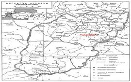 История села Базмашен