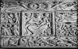 Средневековое армянское право