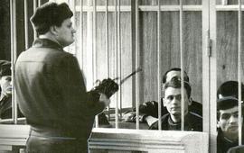 Убийство полковника МВД СССР Владимира Блохотина