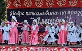 В Абхазии прошел фестиваль культуры