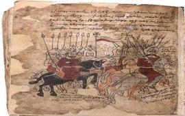 Дзиравское сражение - О том как царь Пап и спарапет Мушег