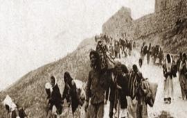 Из истории армянского Евангелия Войны