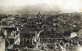 Осип Мандеьштам о погромах армян в Шуше