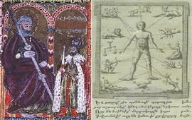 Ованес Ерзнкаци - Армянский мыслитель XIII века