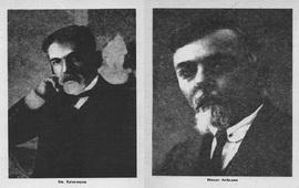 Армяне опьяненные революцией