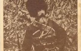 Хмбапет Саркис Кукунян