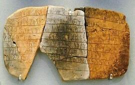 Армянский язык в надписях
