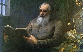 Саак Партев - Католикос всех армян