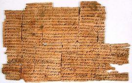 Армяно-греческий папирус