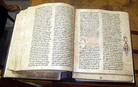 Айсмавурк - Средневековое армянское собрание