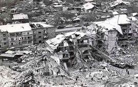 Армения - 7 Декабря 1988 года