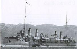 Потомки армян Муса Дага нашли могилу адмирала