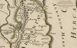 Термин «Алуанк» возник в Армении