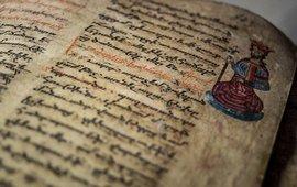 Армянский язык - Ключи от Армении