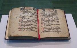 Первые пять книг на армянском языке