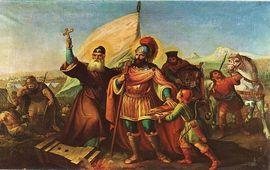 Нварсакский договор