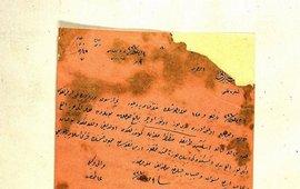 Документы свидетельствующие о насильственной исламизации aрмян