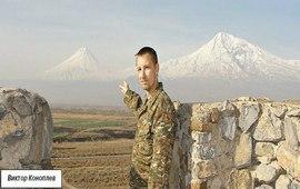 Самир - за мир! Но без армян - Бедный Самир!