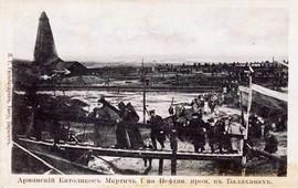 Армяне в Баку - XIX-XX вв.
