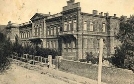 Старый Ереван - История здания