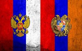 Российские поставки дешевого оружия и газа в Армению