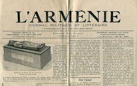 Армянская община Франции