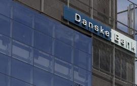 Прокуратура Милана расследует денежные транзиты