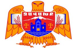 Джавахк 1917-1921 гг.