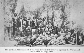 Уфийская самооборона - 1915 г.