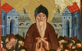 Григор Татеваци - Виднейший армянский ученый
