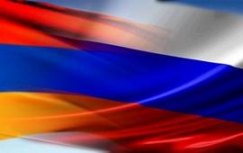 Российско-армянские взаимоотношения