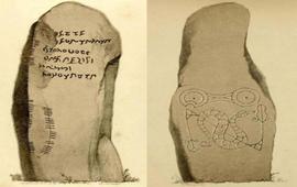 Загадочная надпись на камне Ньютона