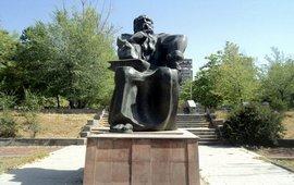 Давид Анахт - Армянский философ