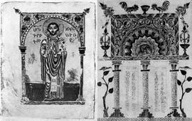 Нерсес Мокаци - Философы Армении