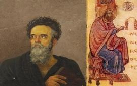Философы Армении периода раннего средневековья