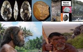 Формирование индустрий Древнего Ашеля