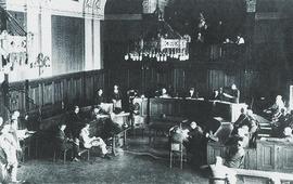 Фото заседания суда
