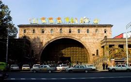 Ереван - Манго в нашем детстве не было