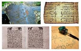 Армения - Страна мужественного языка