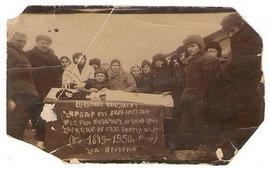 Массовая депортация армян