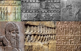 Древнее армянское государство Наири