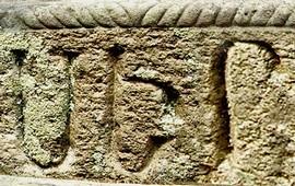 Армянские имена - Имена любви