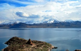 Ван-Тосп - Основа Армении