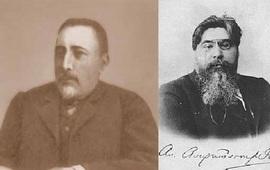Александр Амфитеатров о Григорие Джаншиеве