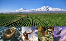 Араратская долина - Сердцевина