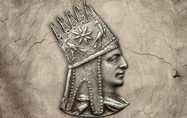 Рубен - Кто же он - Армянские имена