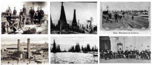 Армянские нефтяники